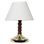 Birch Lane Bosch Hammered Table Lamp Amp Reviews Wayfair
