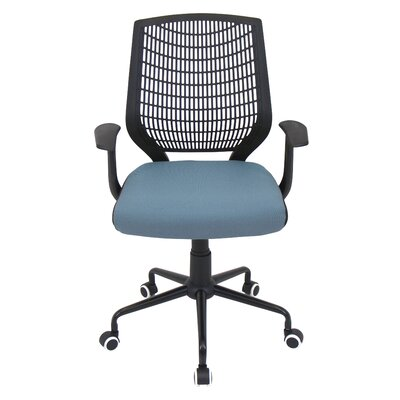 LumiSource Network Mid-Back Chair