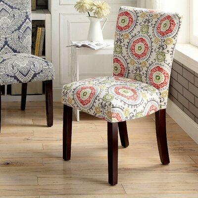 Mercury Row Quaoar Printed Side Chair (Set of 2)