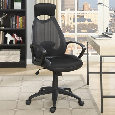 Poundex High-Back Mesh Task Chair with Arms