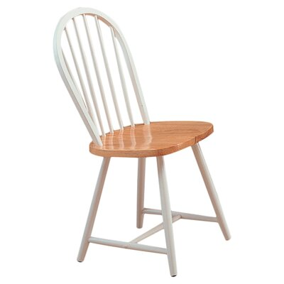 Wildon Home ® Morrison Windsor Side Chair (Set of 4)