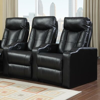 Wildon Home ® Camden Home Theater Recliner (Row of 2)