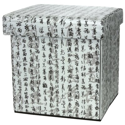 Oriental Furniture Calligraphy Storage..