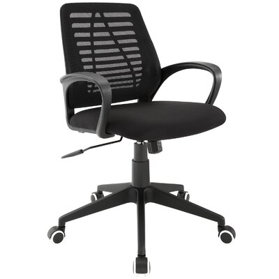 Modway Ardor Mid-Back Office Chair Image