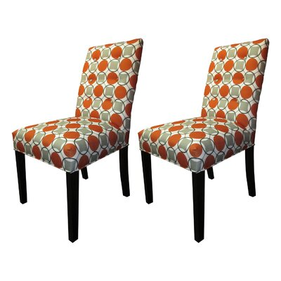 Sole Designs Kacey Side Chairs (Set of 2)