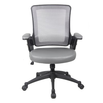 Techni Mobili Mid-Back Mesh Desk Chair