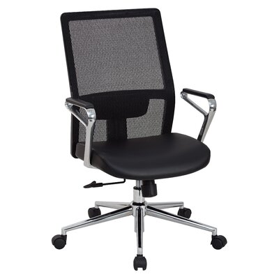 OSP Furniture High Back Mesh Conference Chair with Arms and Base