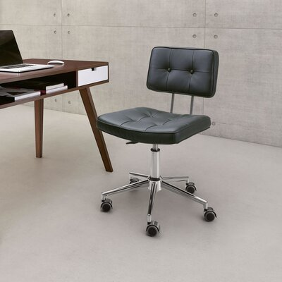 Mercury Row Varda Low-Back Task Chair