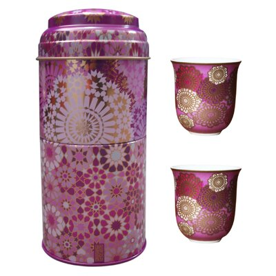 Images D'Orient UK 3 Piece Tin Box and Coffee Cup Set