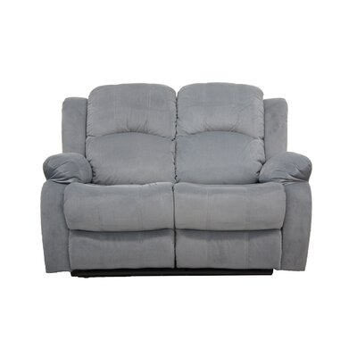 Madison Home USA Reclining Loveseat