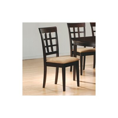 Charlton Home Greensburg Back Side Chair (Set of 2)