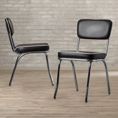Varick Gallery Amado Side Chair (Set of 2)