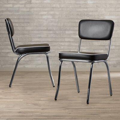 Varick Gallery Amado Side Chair (Set of 2)