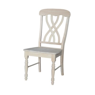International Concepts Lattice Side Chair (Set of 2)