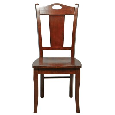 Breakwater Bay Miami Springs Side Chair
