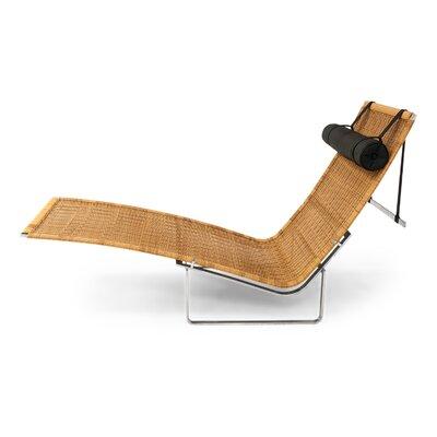 Kardiel Lounge Chair