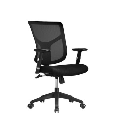 Conklin Office Furniture Vito Jr Mesh Task Chair with Arms
