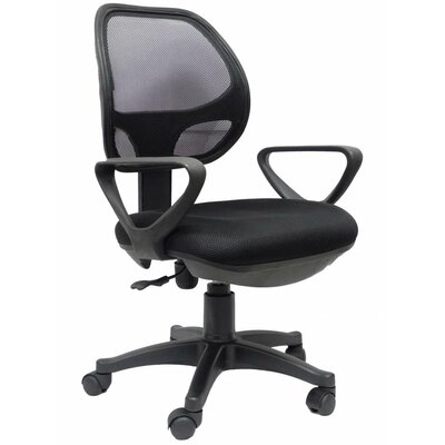 Homessity Mesh Office Desk Chair Image