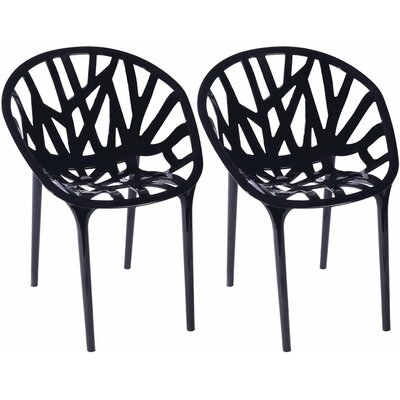 Mod Made Branch Side Chair (Set of 2)