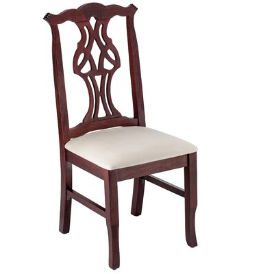 Benkel Seating Chippendale Side Chair