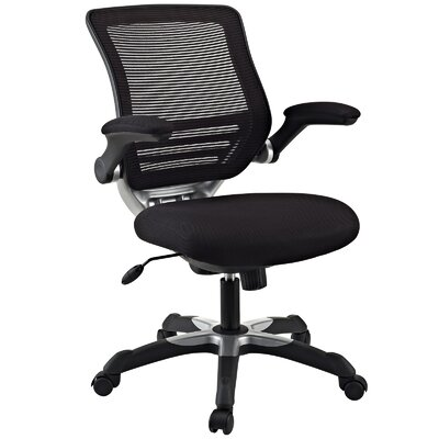 Latitude Run Bonnie Office Chair