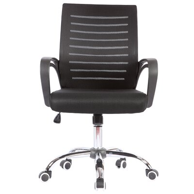 Porthos Home Rindy High-Back Task Chair