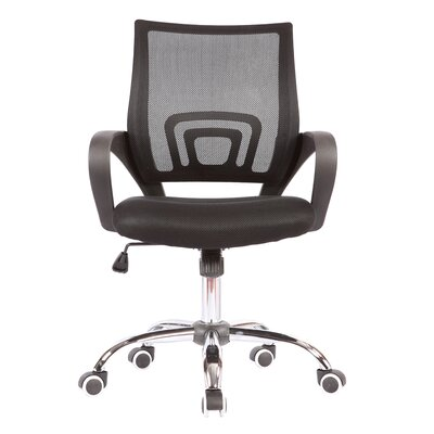 Porthos Home Blake High-Back Task Chair