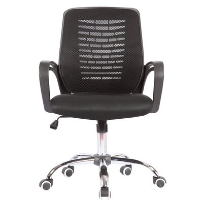 Porthos Home Micha High-Back Task Chair