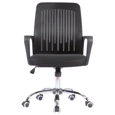 Porthos Home Rowena Mid-Back Desk Chair