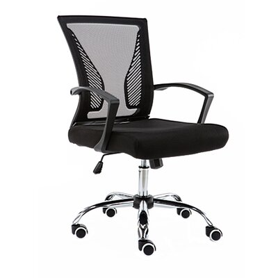 Vandue Corporation Mid-Back Mesh Desk Chair