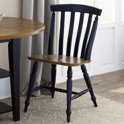 Liberty Furniture Al Fresco Side Chair (Set of 2)