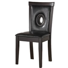 Montgomery Side Chair (Set of 2) byGlory Furniture