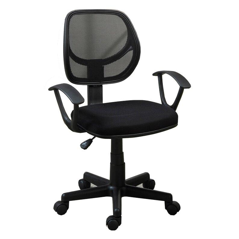 Poundex Mesh Desk Chair & Reviews