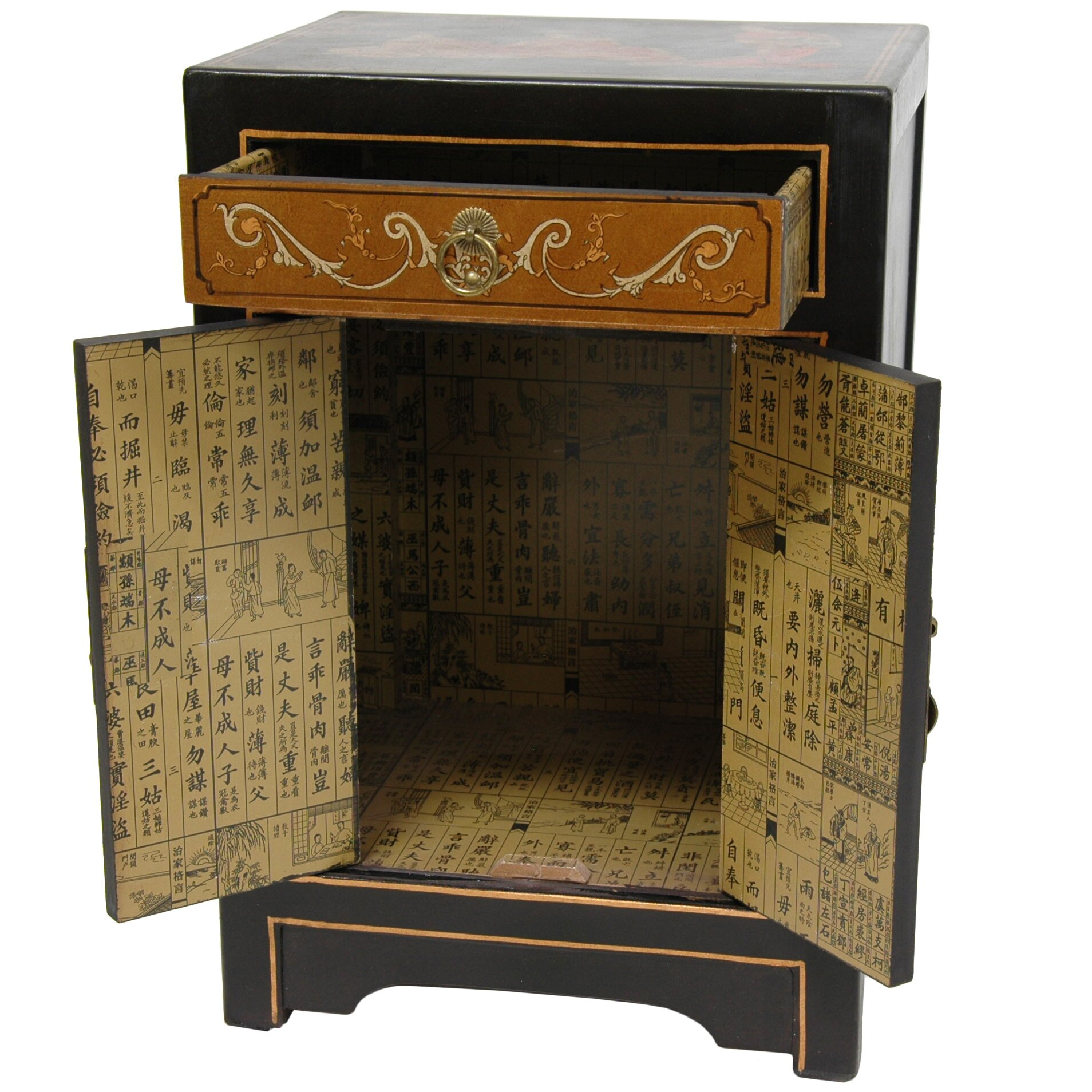 Oriental furniture end table reviews wayfair for Oriental furniture