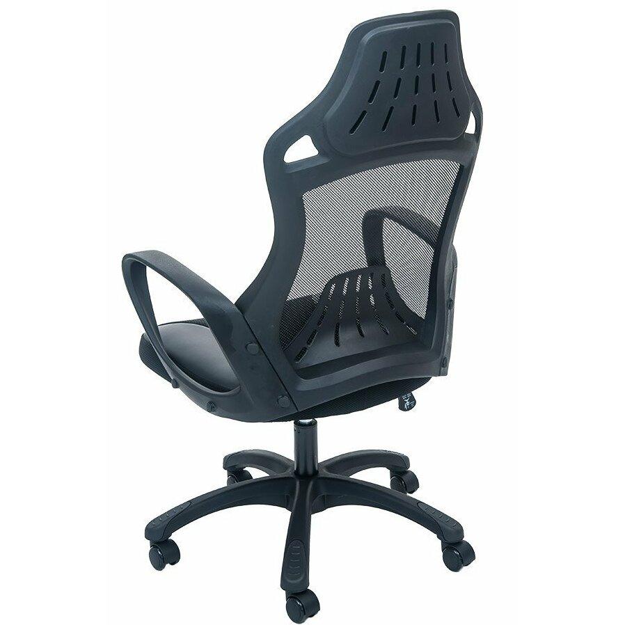 Merax Mesh Desk Chair