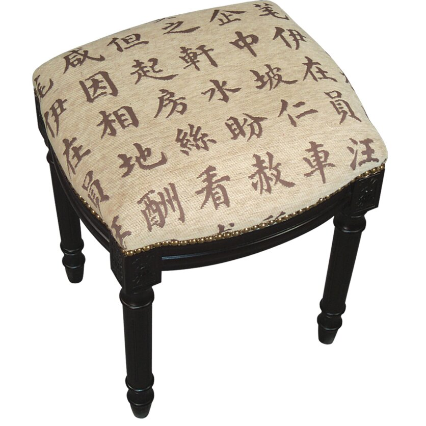 Awe Inspiring 123 Creations Vanity Stool 123 Creations Kanji Upholstered Theyellowbook Wood Chair Design Ideas Theyellowbookinfo