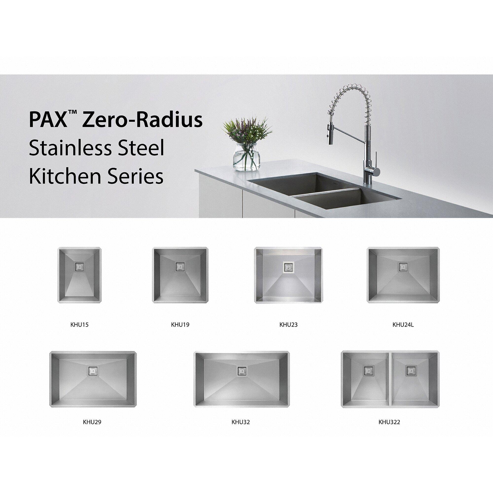18 X 18 Utility Sink : Pax? Zero-Radius 24