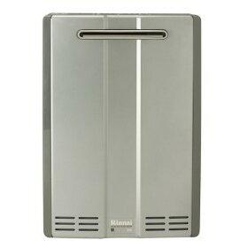 rinnai ultra 9 8 gpm liquid nature gas tankless water heater reviews wayfair. Black Bedroom Furniture Sets. Home Design Ideas