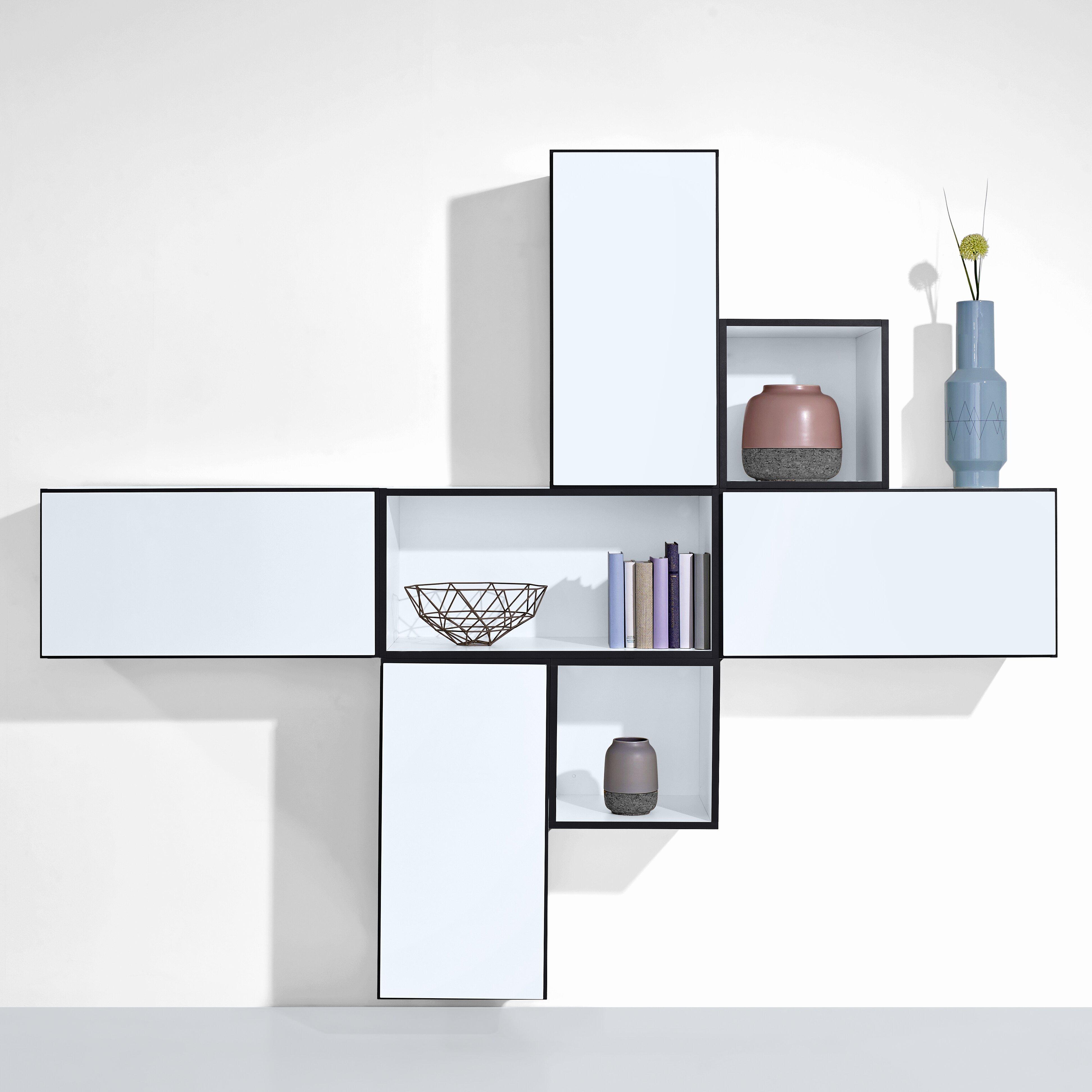 noobeeass just a box wall shelf wayfair uk. Black Bedroom Furniture Sets. Home Design Ideas
