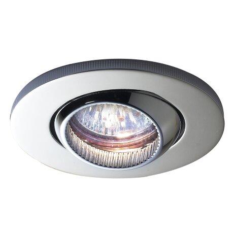 Dar Lighting Eon 1 Light Downlight Reviews Wayfair UK