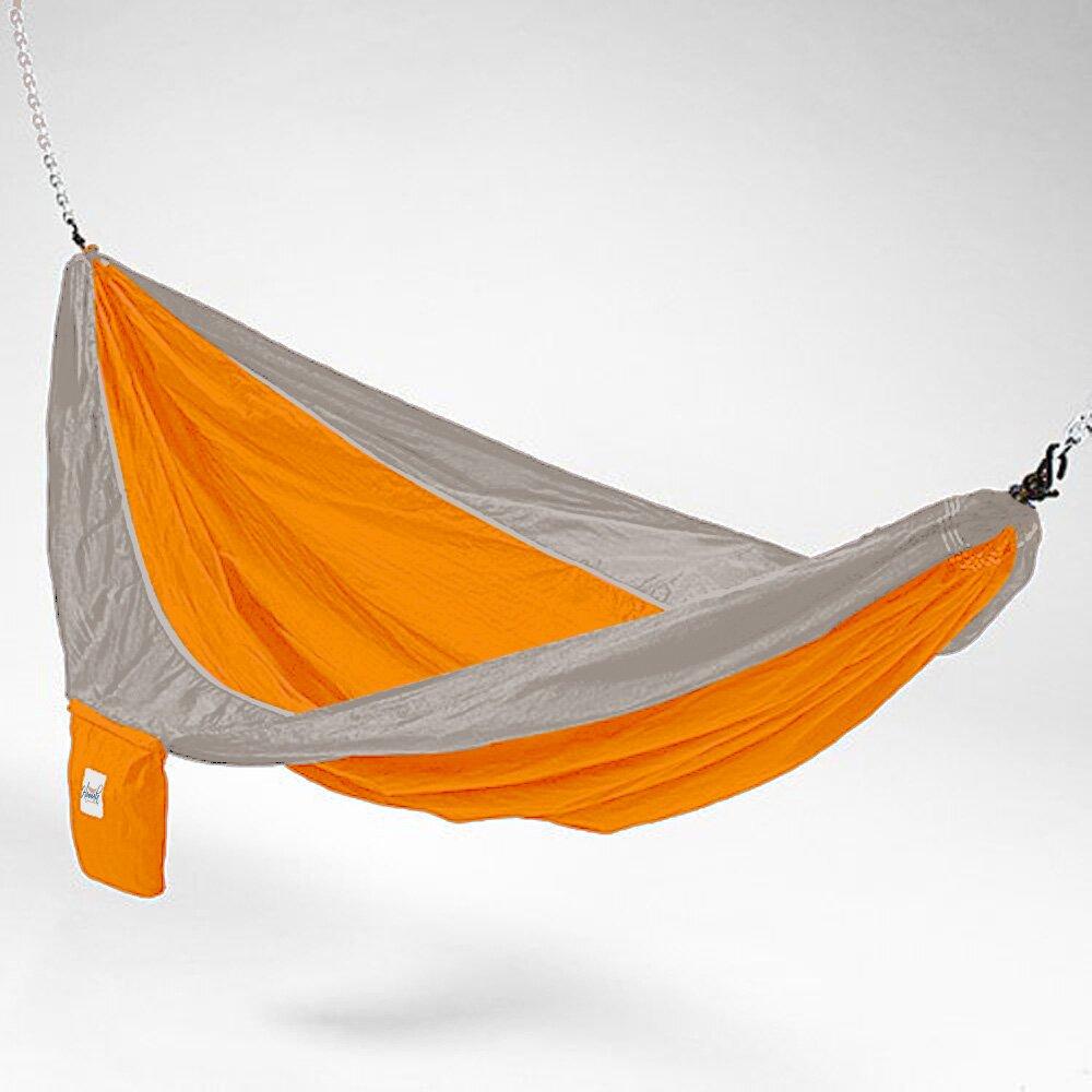 Hammaka Parachute Silk Hammock Amp Reviews Wayfair